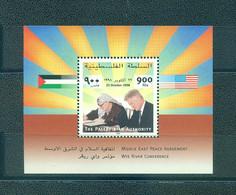 Palestine 1999- Wye Peace Agreement M/Sheet - Palestine