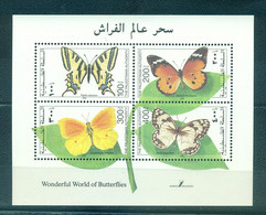 Palestine 1998- Butterflies M/Sheet - Palestine