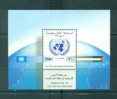 Palestine 1998- Admission To UN M/Sheet - Palestine