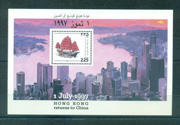 Palestine 1997- Hong Kong Returns To China M/Sheet - Palestine