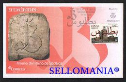 2014 MILENIO REINO DE BADAJOZ EDIFIL 4868 SPD FDC  EXTREMADURA KINGDOM   TC20655 - FDC