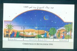 Palestine 1996- Christmas In Bethlehm M/Sheet - Palestine
