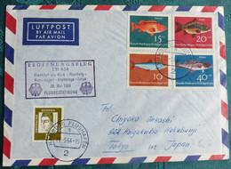 LH  650 Hamburg Tokio 1964    Air Aviation  First Flight Erstflug   #cover5311 - Aviones
