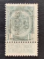 PRE 984A FRAMERIES 07 - Roller Precancels 1900-09