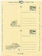 Israel Mint Postal Stationery Card In Pair - Covers & Documents
