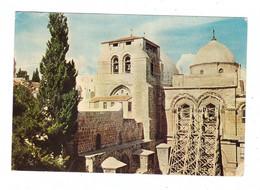 JORDAN - JERUSALEM, Heilige Grabmal Kirche - Jordan