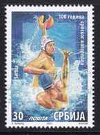 Serbia 2021 100 Years Anniversary Of Serbian Water Polo Sports Stamp MNH - Serbia