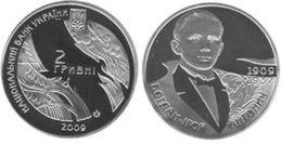 Ukraine - 2 Hryvni 2009 UNC Bohdan-Ihor Antonych Poet Lemberg-Zp - Ukraine