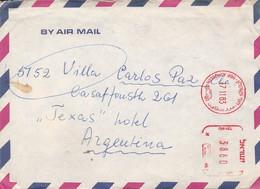 ISRAEL. ENVELOPPE CIRCULEE ANNEE 1983, PAR AVION, MACHINE A AFFRANCHIR. HOF ASHQELON A BUENOS AIRES ARGENTINE.- LILHU - Covers & Documents