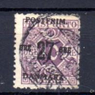 Danemark 1918, Timbres Journaux 1907 Surchargés, Yv.90 Ø, Cote 210 € - Gebraucht