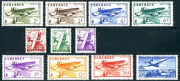 Cameroun Cameroon 1941 Hydravions Seaplanes Sikorsky S-43 Baby Clipper  (YT PA 1, Michel 161, St Gibbons 190c) - Aviones