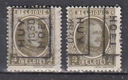 5369 Voorafstempeling Op Nr 191 - HUY 1930 HOEI - Positie A&B - Rollini 1930-..