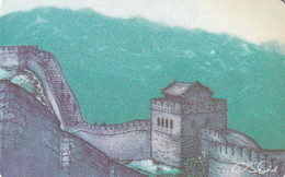 GERMANY(chip) - Here We Are/China-The Great Wall(A 30), Tirage 39000, 09/94, Mint - Landscapes