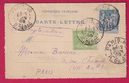 ENTIER SAGE 15C BLEU 105 LEVEE EXCEPTIONNELLE PARIS RUE DU BAC POUR PARIS E1 INTRA MUROS MENTION LEVEE SUPPLEMENTAIRE - 1877-1920: Periodo Semi Moderno
