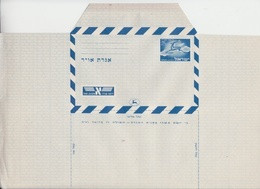 ISRAEL AEROGRAMME BY AIRMAIL DEER SET OF 3 NOMINALS 25 50 300 - Non Classés