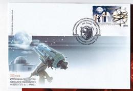 Ukraine 2021 FDC Space Astronomical Observatory Of Lviv University ! NEW - Ukraine