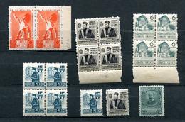 Mexico 1926-47 Accumulation Blocks Of 4/Pair/Singles MNH/MH  11452 - Mexiko
