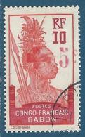 Gabon N°79 Guerrier 10c Surchargé +5c Au Profit De La Croix-Rouge Oblitéré - Gebruikt