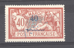 Maroc  :  Yv  34  **      ,   N2 - Nuevos