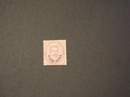ERITREA - 1893 - RE 60 C. Discreto - NUOVO(+) - Eritrea