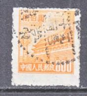PRC  70    (o)   3rd.  Issue - Usati