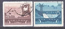 PRC  377-8   (o)  WATER DAM - Usati