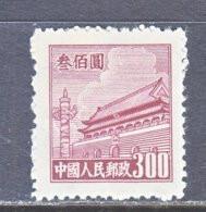 PRC  87   *   4th Issue - Nuovi