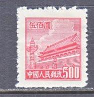 PRC  89   *   4th Issue - Nuovi