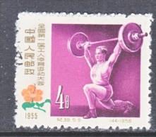 PRC    307     (o) - Usati