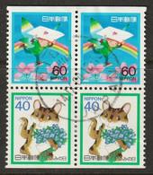 Japan 1988 Sc 1798a  Block Used From Booklet Pane - Blocchi & Foglietti