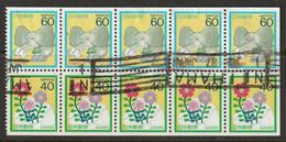 Japan 1987 Sc 1752a  Booklet Pane Used Some Creases - Blocchi & Foglietti