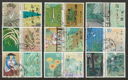 Japan 1987 Sc 1711b/1729b  Partial Set 9 Pairs Used - Usati