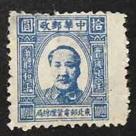 ◆◆◆CHINA 1946  Mao Tse-tung , Sc #1L4  ,  $10   NEW  AB8101 - Cina Del Nord-Est 1946-48