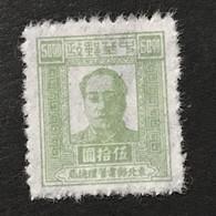 ◆◆◆CHINA 1947  Mao Tse-tung (Value Figures Repeated) , Sc #1L68 ,  $50   NEW  AB8103 - Cina Del Nord-Est 1946-48