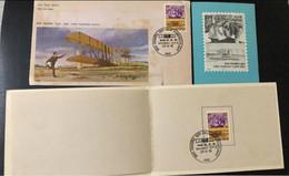 India 1978 First Powered Flight Aeroplance FDC+Brochure+VIP Folder MNH (**) Inde Indien - Storia Postale