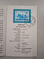 INDIA ASIAN HOCKEY CHAMPIONSHIP (1966) CANCELLED BROCHURE WITH STAMP (**) Inde Indien - Storia Postale