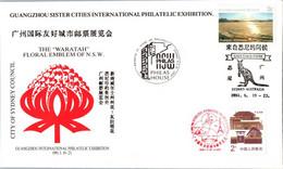 (3 A 10) Australia / China STAMP Philatelic Exhibition (1 Cover + 2 Postcard) Philas House - 1991 - Altri