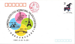 (3 A 10) Australia / China STAMP Philatelic Exhibition (1 Cover + 1 Postcard)  1991 - Altri