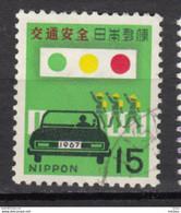 Japon, Japan, Sécurité Routière, Road Safety, Voiture, Car, Automobile, Lumière, électricité, Electricity - Accidentes Y Seguridad Vial