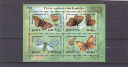 ROMANIA 2002 BUTTERFLY S/S -Block With 4 Stamps MNH** - Mariposas