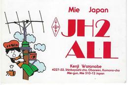 QSL Card - Mie - Japan - H7738 - Radio Amateur
