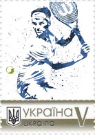 Ukraine 2019, Sport, Tennis, 1v - Ukraine