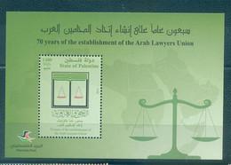Palestine 2016- 70 Years Lawyers Union M/sheet - Palestine