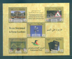 Palestine 2012- In Pursuit Of Excellence M/sheet - Palestine