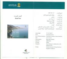 Palestine 2017- Flyer Dead Sea (English & Arabic) - Palestine