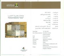 "Palestine 2017- Flyer National Industries ""stone"" (English & Arabic) - Palestine"