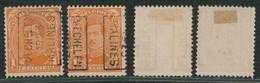 "Albert I - N°135 Préo ""Mechelen 1923 Malines"" Position A/B Complet (n°3020) - Rollo De Sellos 1920-29"