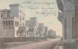 Egypte - HELIOPOLIS - Carte Sans Légende N° 2 - 1912 - Otros