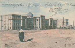 Egypte - HELIOPOLIS - Carte Sans Légende N° 4 - 1912 - Otros