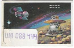 QSL Card - Petrozavodsk - Russia - H7764 - Radio Amateur